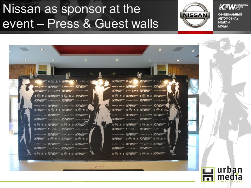 Nissan as sponsor at the event – Press & Guest walls