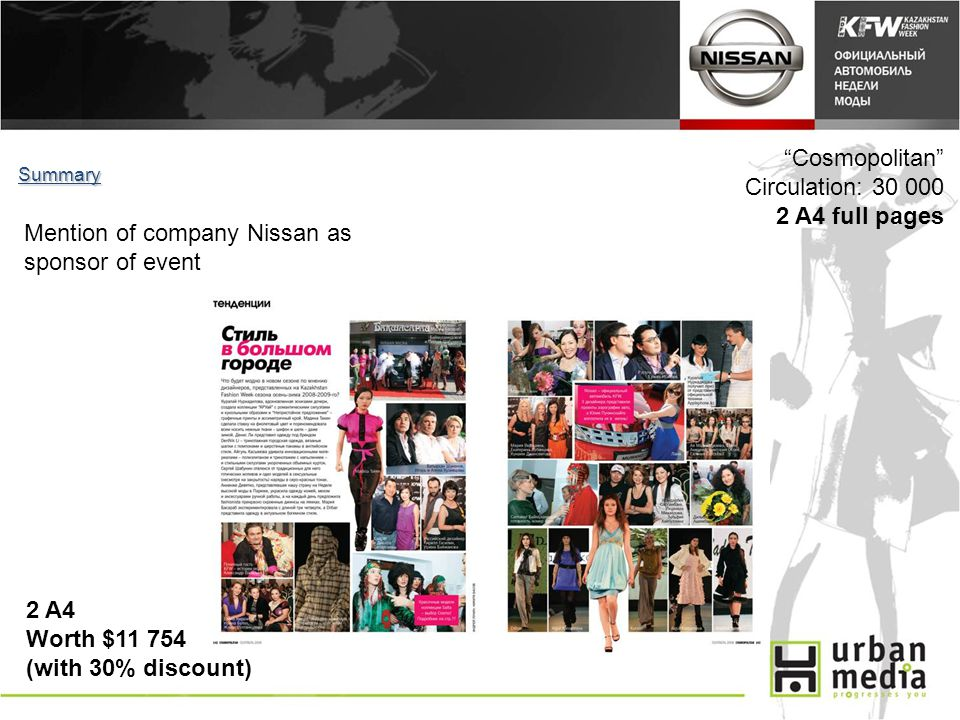 Cosmopolitan Circulation: 30 000 2 A4 full pages Summary 2 A4 Worth $11 754 (with 30% discount) Mention of company Nissan as sponsor of event
