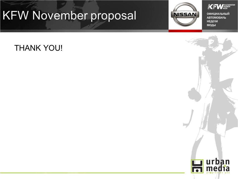 KFW November proposal THANK YOU!