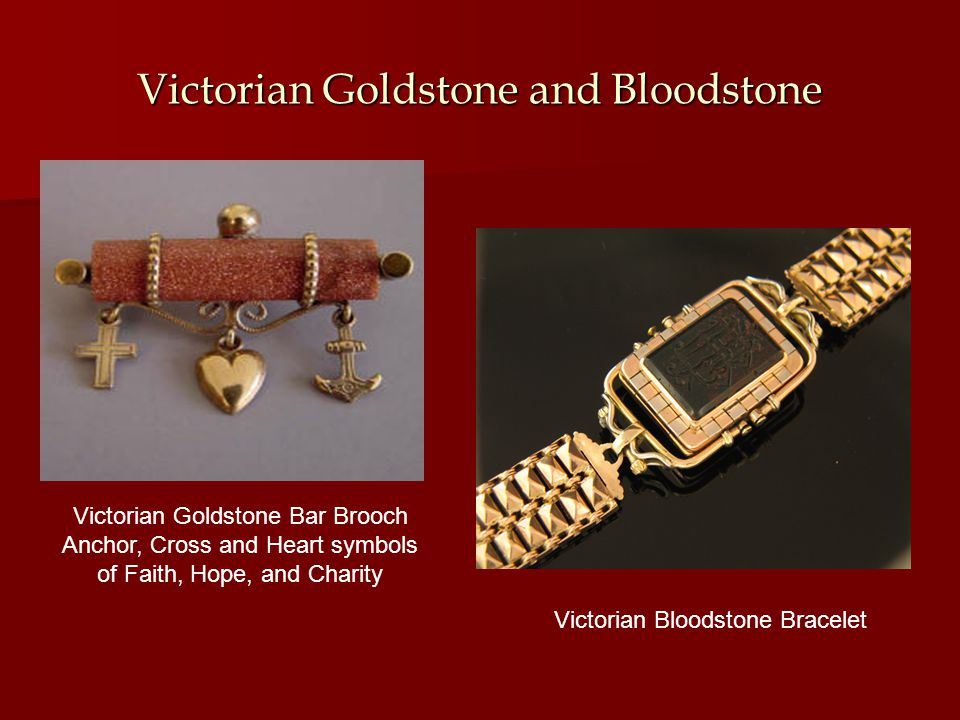 Victorian Goldstone and Bloodstone Victorian Goldstone Bar Brooch Anchor, Cross and Heart symbols of Faith, Hope, and Charity Victorian Bloodstone Bracelet