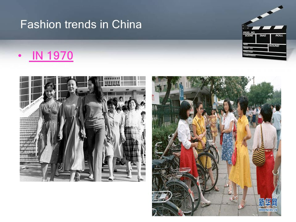 Fashion trends in China IN 1970