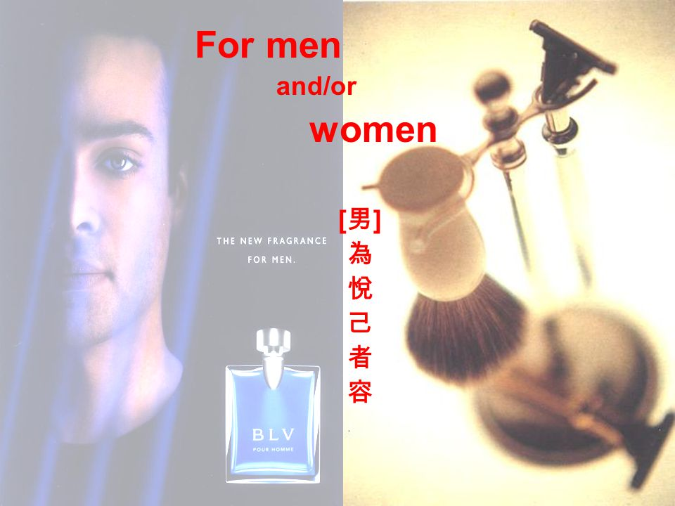 For men and/or women [ ]