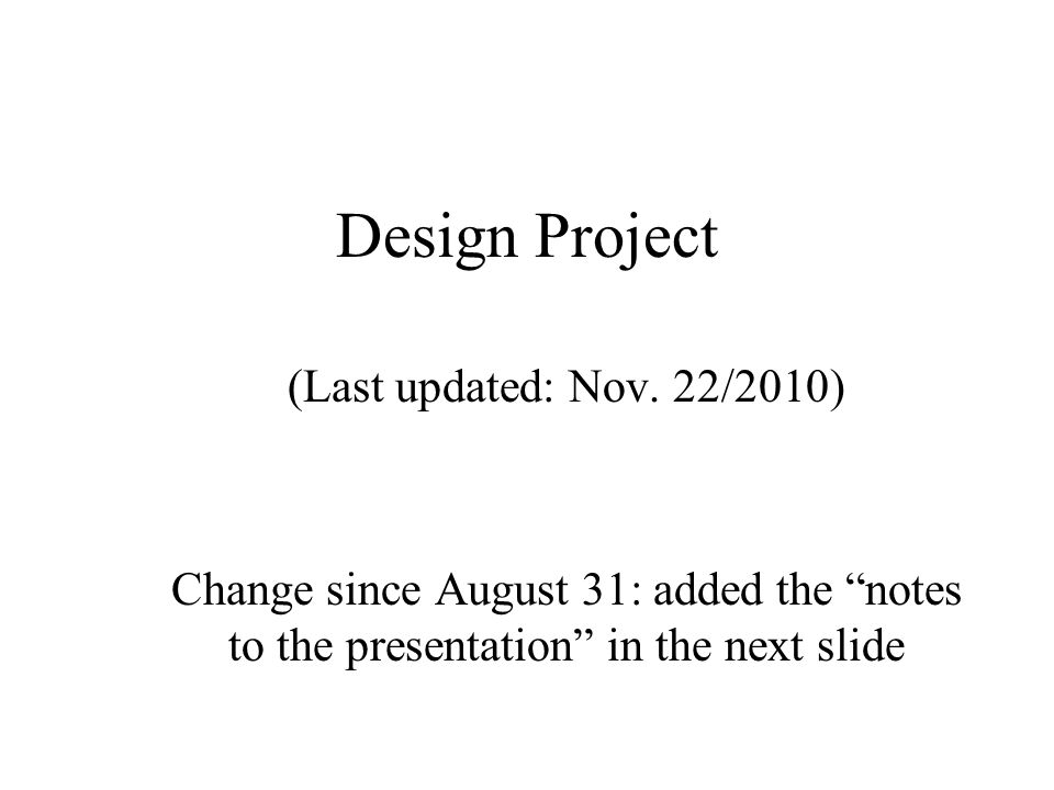Design Project (Last updated: Nov.
