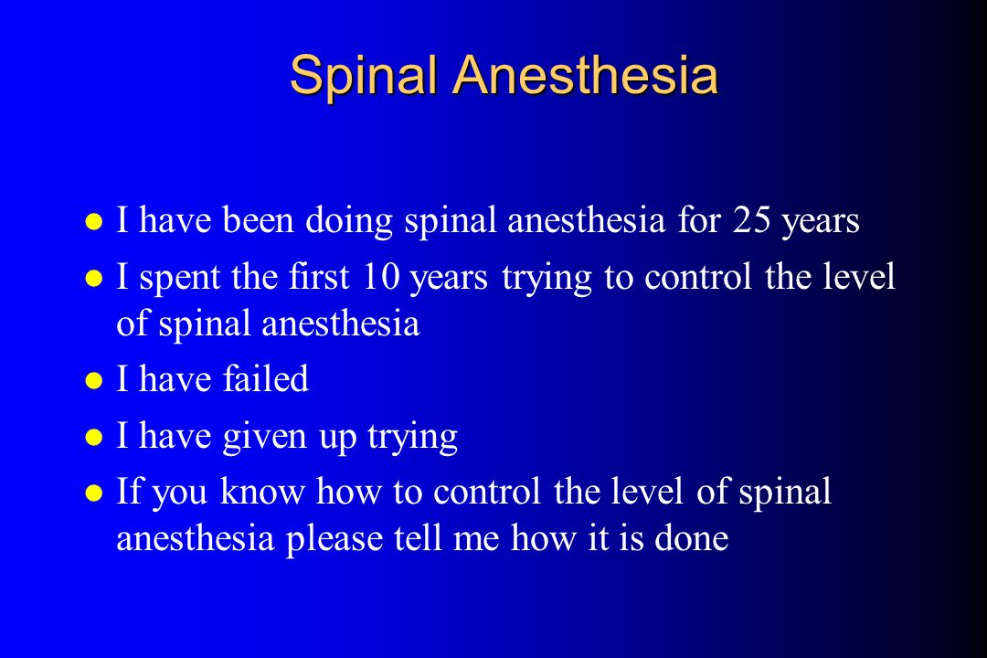 Spinal Anesthesia l Advantages v.