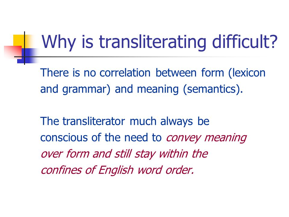 Why is transliterating difficult.