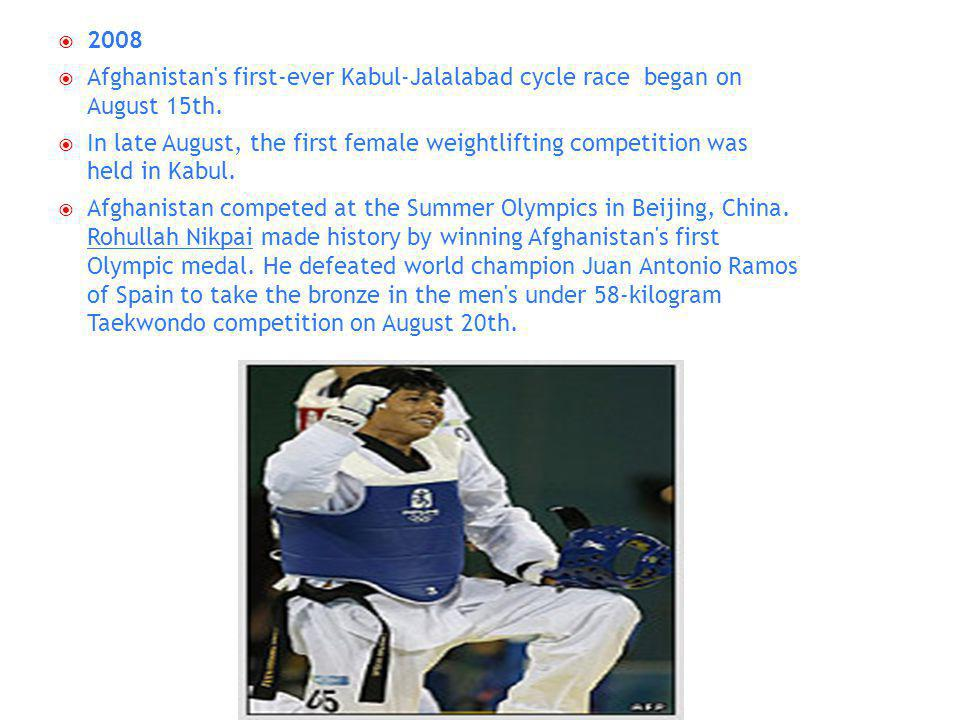 2008 Afghanistan s first-ever Kabul-Jalalabad cycle race began on August 15th.