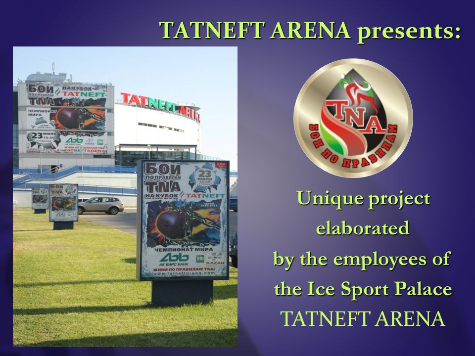 TATNEFT ARENA presents: Unique project elaborated by the employees of the Ice Sport Palace TATNEFT ARENA