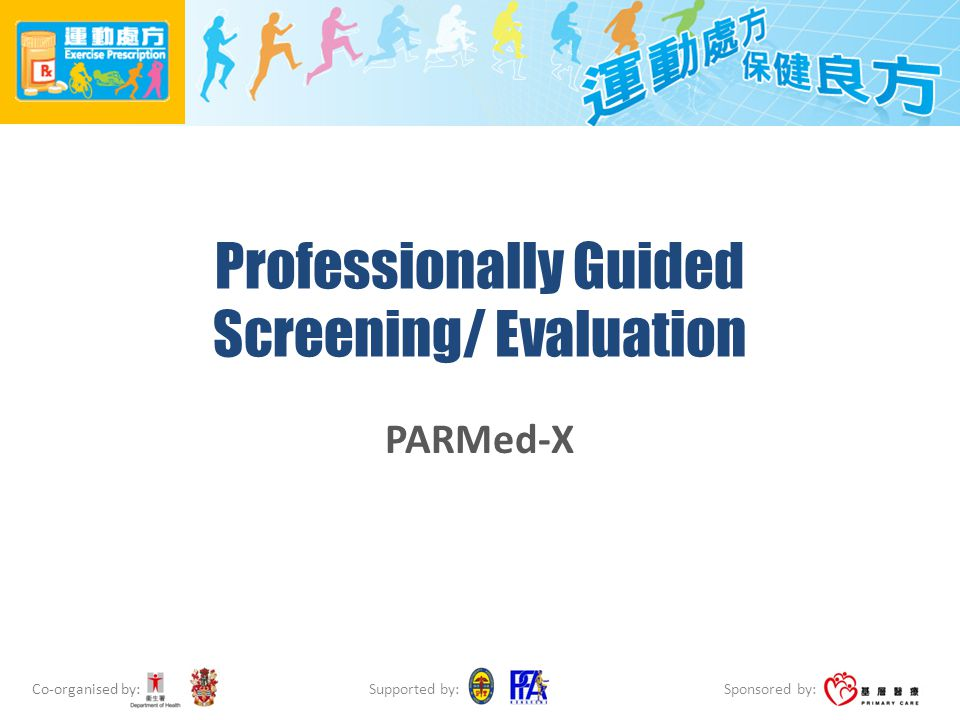 Co-organised by: Sponsored by: Supported by: Professionally Guided Screening/ Evaluation PARMed-X