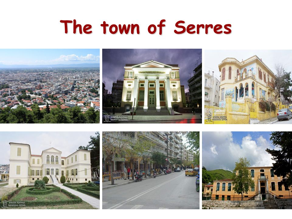 The town of Serres