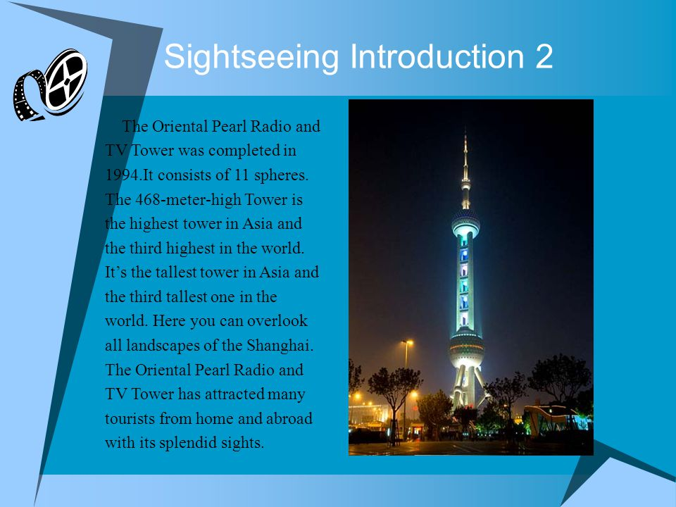 Sightseeing Introduction 2 The Oriental Pearl Radio and TV Tower was completed in 1994.It consists of 11 spheres.