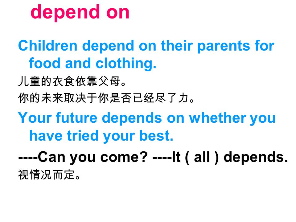 depend on Children depend on their parents for food and clothing.