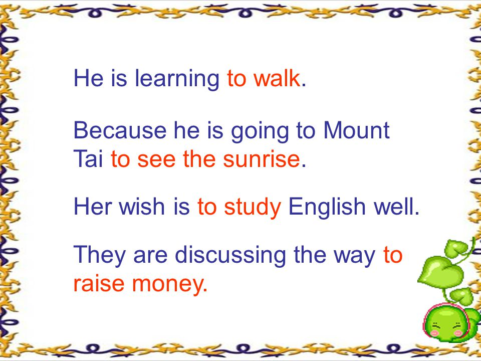 to see the sunrise the way to raise money Why is Kangkang going to Mount Tai.