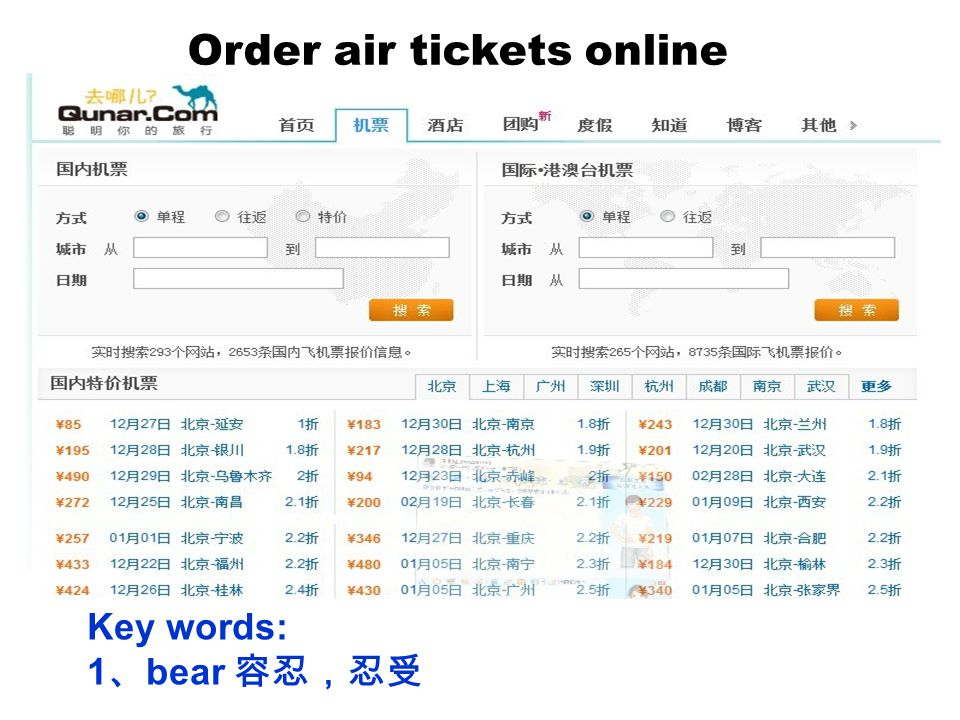 Order air tickets online Key words: 1 bear