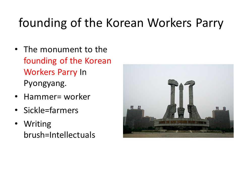 founding of the Korean Workers Parry The monument to the founding of the Korean Workers Parry In Pyongyang.