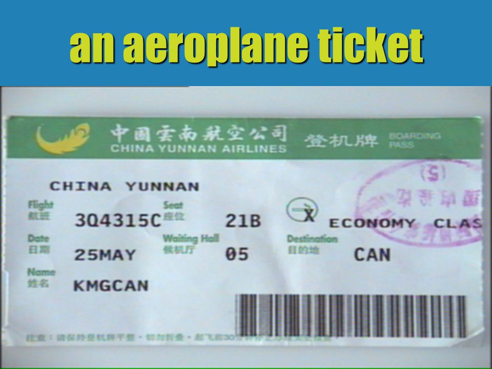 CAAC Civil Aviation Administration of China