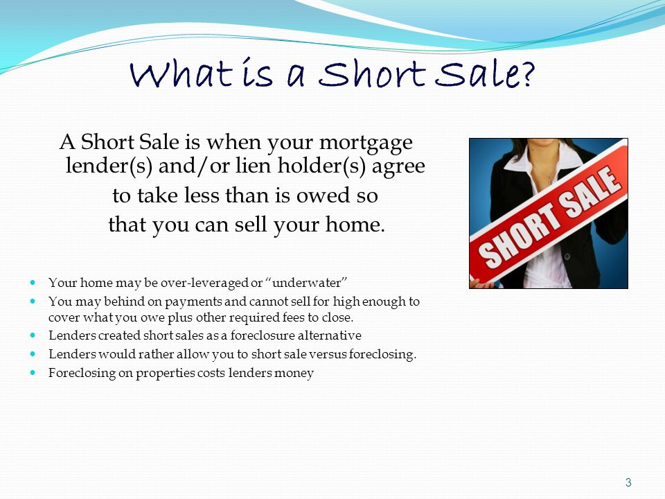 What is a Short Sale.