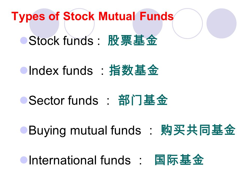Types of Stock Mutual Funds Stock funds : Index funds Sector funds Buying mutual funds International funds