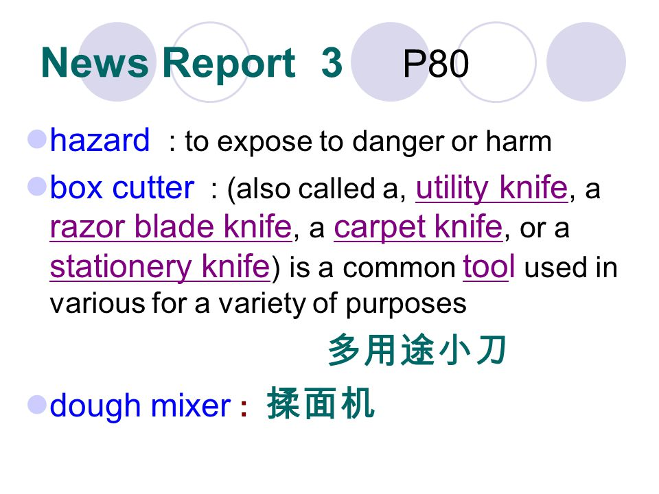 News Report 3 P80 hazard : to expose to danger or harm box cutter : (also called a, utility knife, a razor blade knife, a carpet knife, or a stationery knife ) is a common tool used in various for a variety of purposes dough mixer :