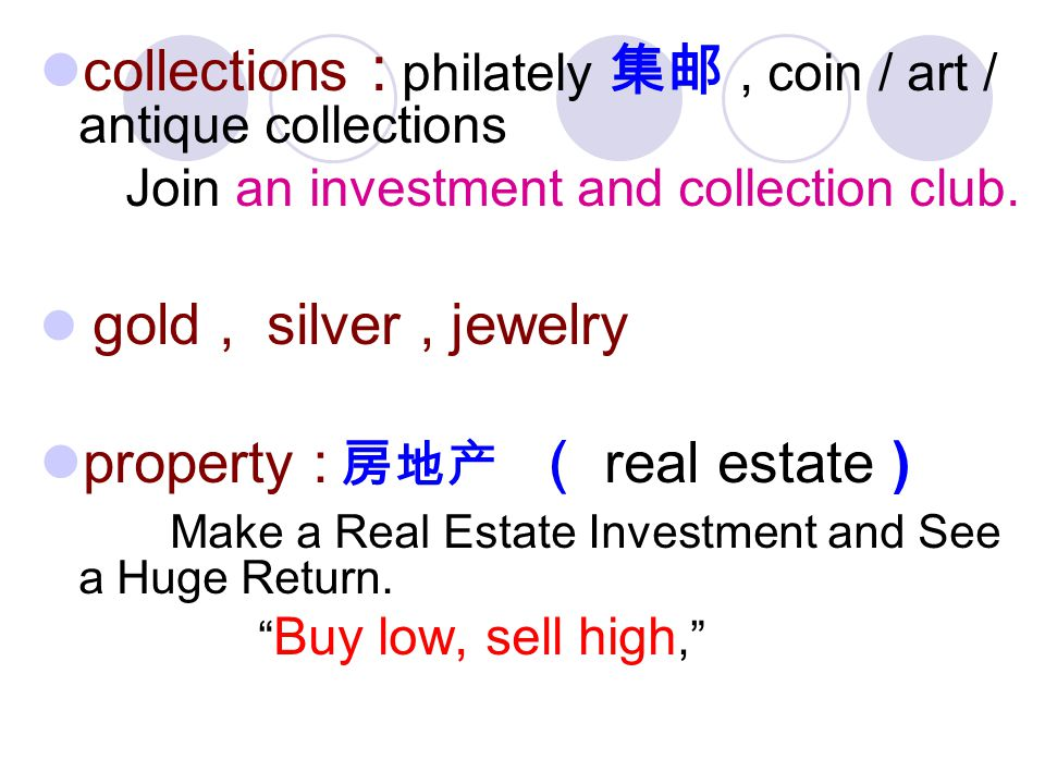 collections : philately, coin / art / antique collections Join an investment and collection club.