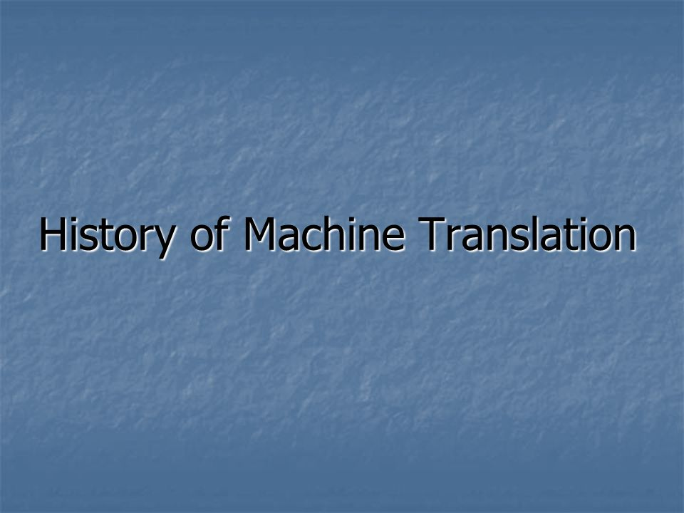 History of Machine Translation