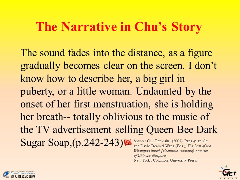 43 The Narrative in Chus Story The sound fades into the distance, as a figure gradually becomes clear on the screen.