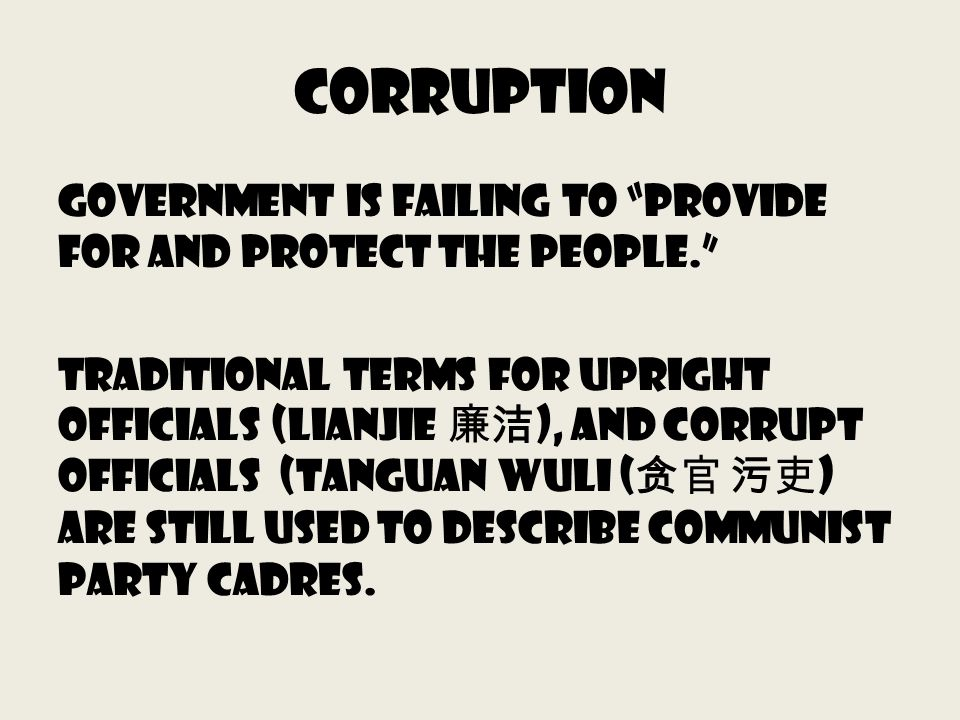 Corruption government is failing to provide for and protect the people.