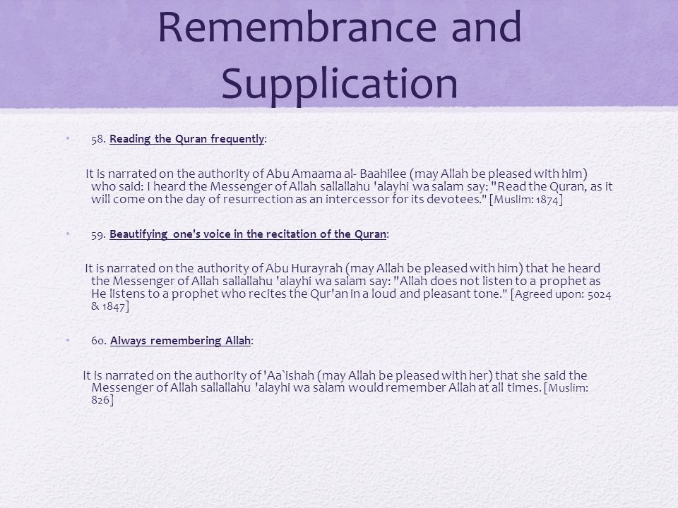 Remembrance and Supplication 58.