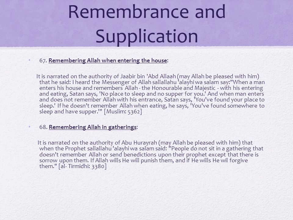 Remembrance and Supplication 67.