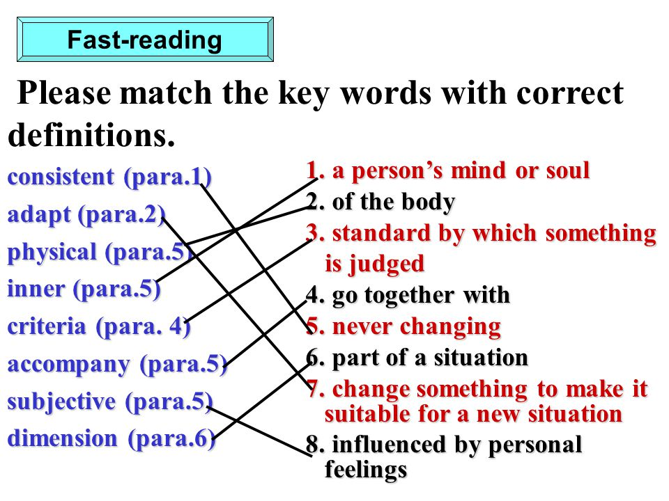 Please match the key words with correct definitions.