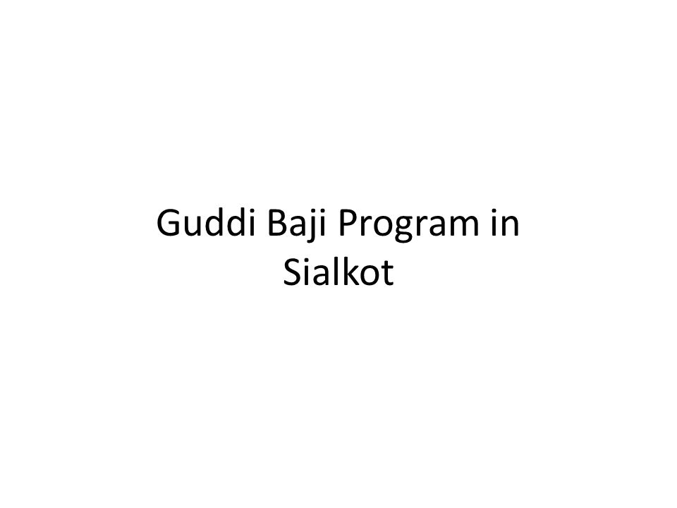 Guddi Baji Program in Sialkot