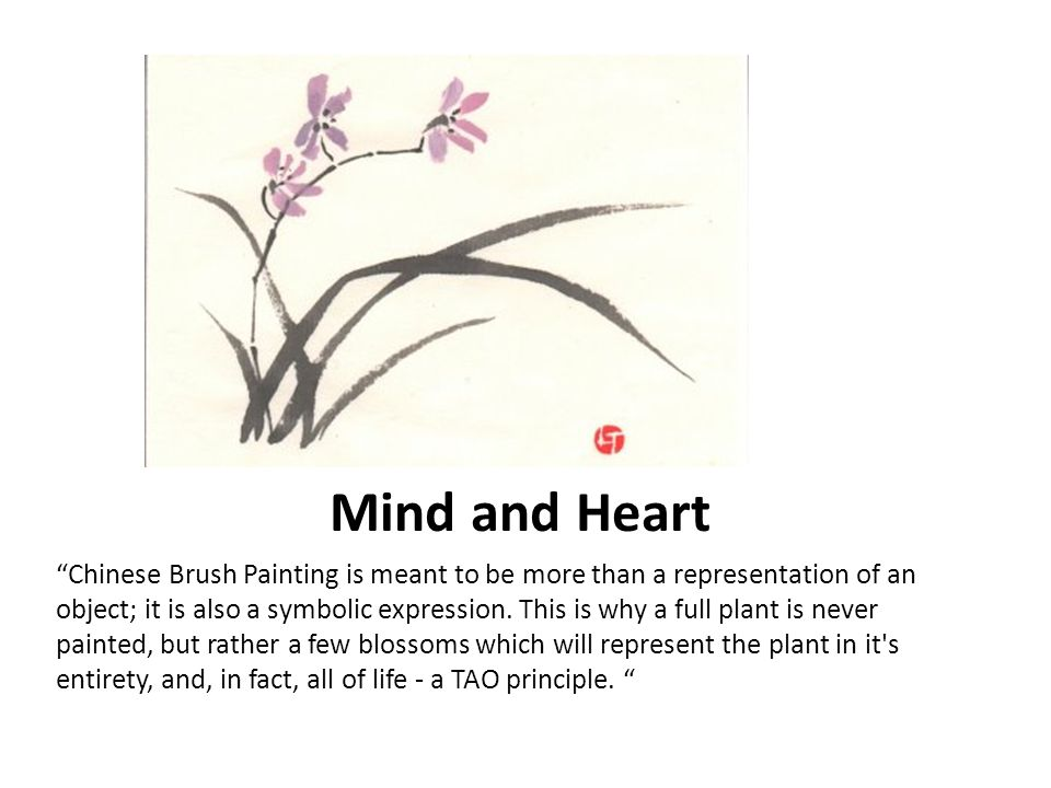 Mind and Heart Chinese Brush Painting is meant to be more than a representation of an object; it is also a symbolic expression.