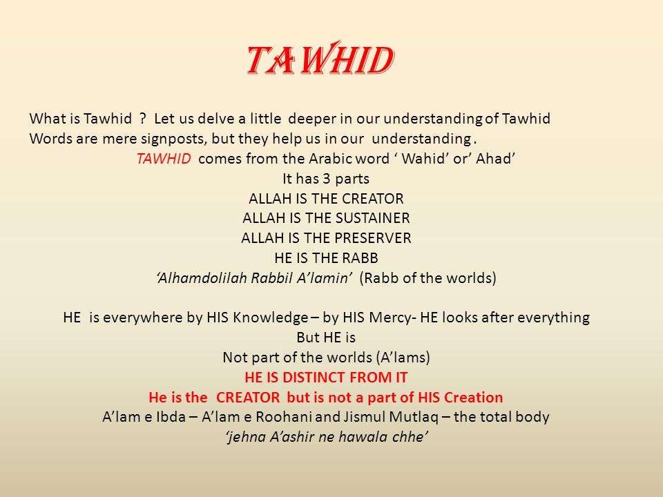 TAWHID What is Tawhid .
