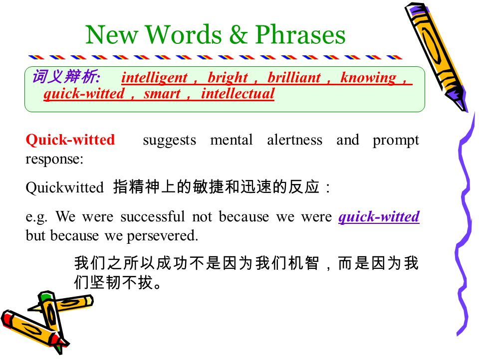 New Words & Phrases :intelligent bright brilliant knowing quick-witted smart intellectual Knowing implies the possession of knowledge, information, or understanding: Knowing e.g.