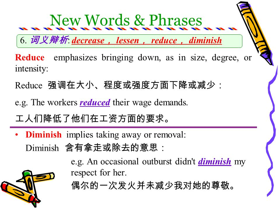 New Words & Phrases These verbs mean to become or cause to become smaller or less.