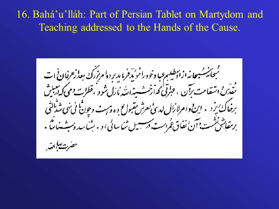16. Baháulláh: Part of Persian Tablet on Martydom and Teaching addressed to the Hands of the Cause.