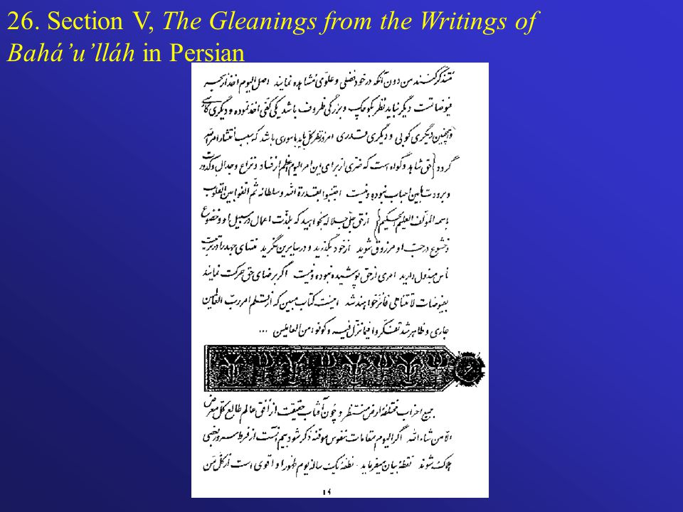 26. Section V, The Gleanings from the Writings of Baháulláh in Persian