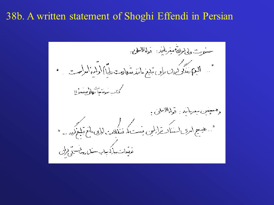 38b. A written statement of Shoghi Effendi in Persian