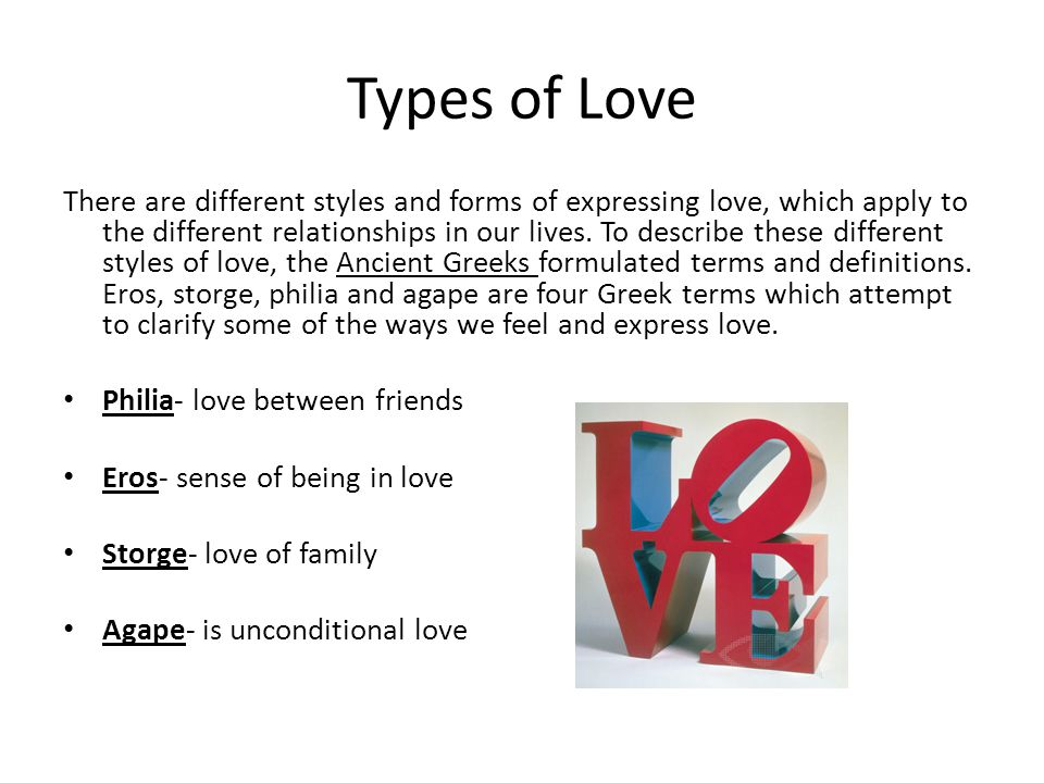 greek forms of love
