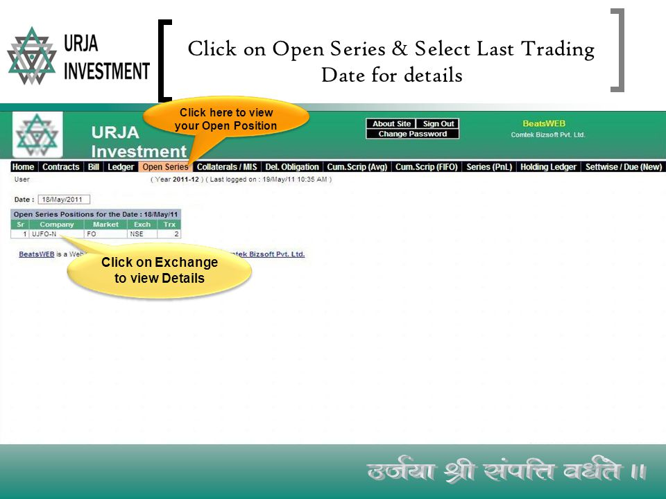Click on Open Series & Select Last Trading Date for details Click on Exchange to view Details Click here to view your Open Position