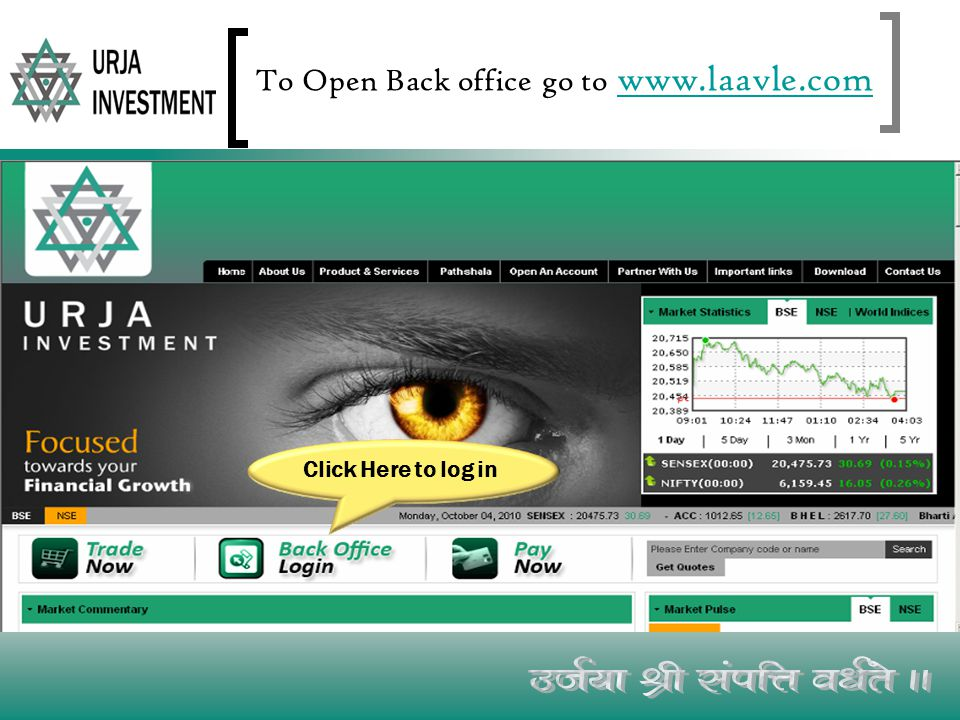 To Open Back office go to www.laavle.comwww.laavle.com Click Here to log in