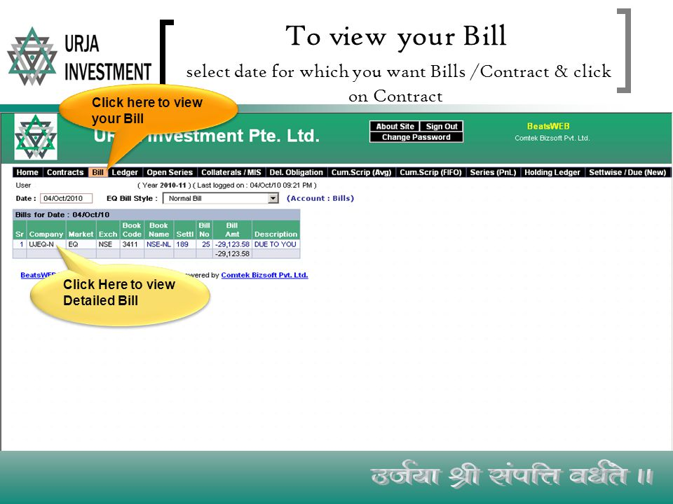 To view your Bill select date for which you want Bills /Contract & click on Contract Click Here to view Detailed Bill Click here to view your Bill