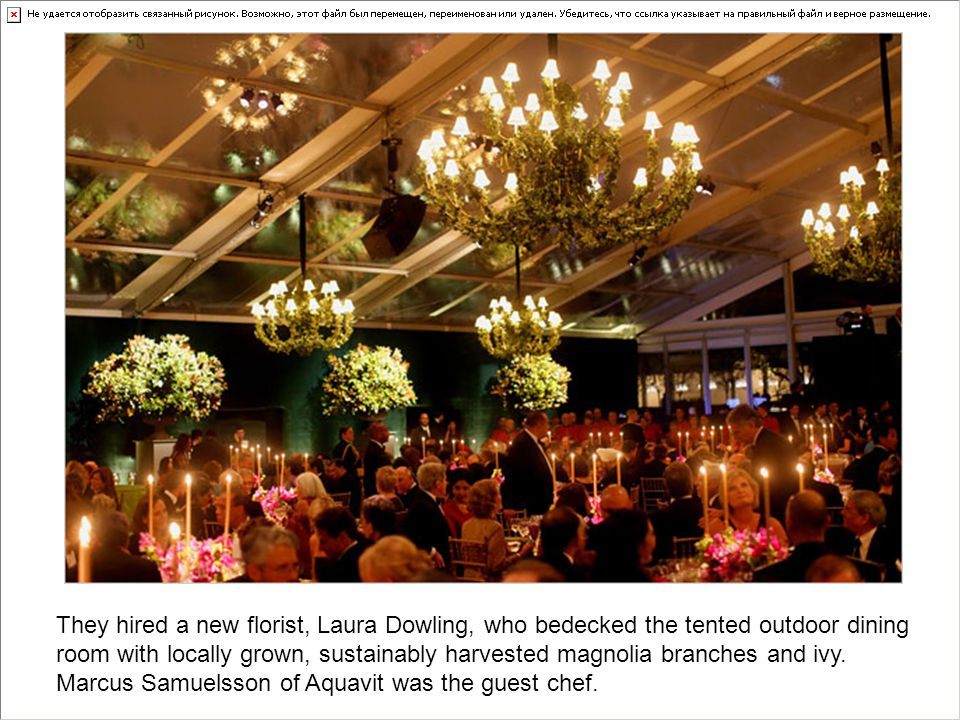 They hired a new florist, Laura Dowling, who bedecked the tented outdoor dining room with locally grown, sustainably harvested magnolia branches and ivy.