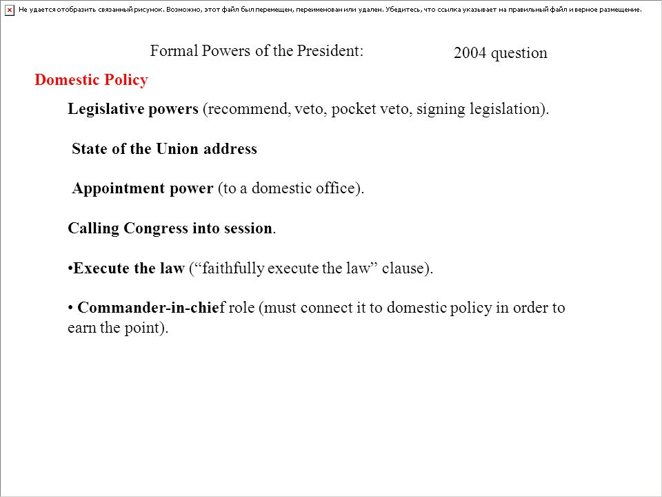 Legislative powers (recommend, veto, pocket veto, signing legislation).