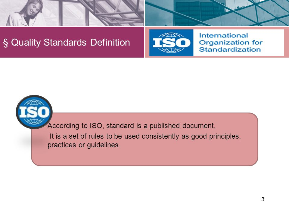 international quality standards definition