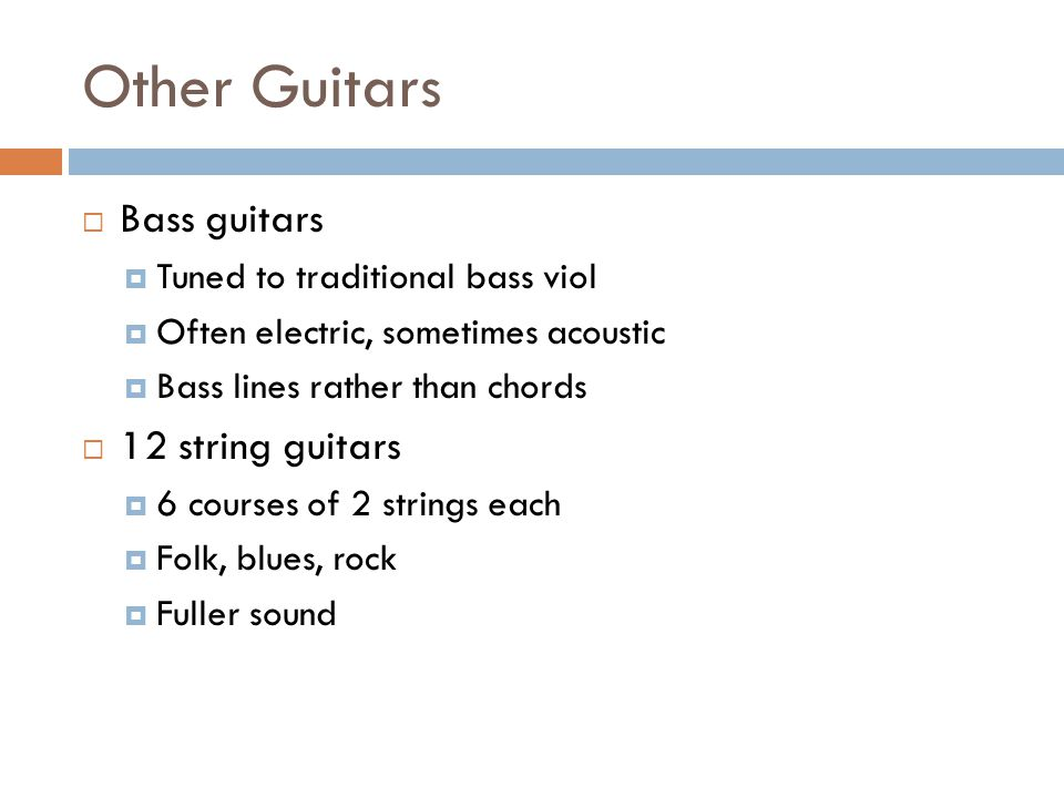 The Need To Know Basics Of The Guitar Applied Lessons Guitar Ppt