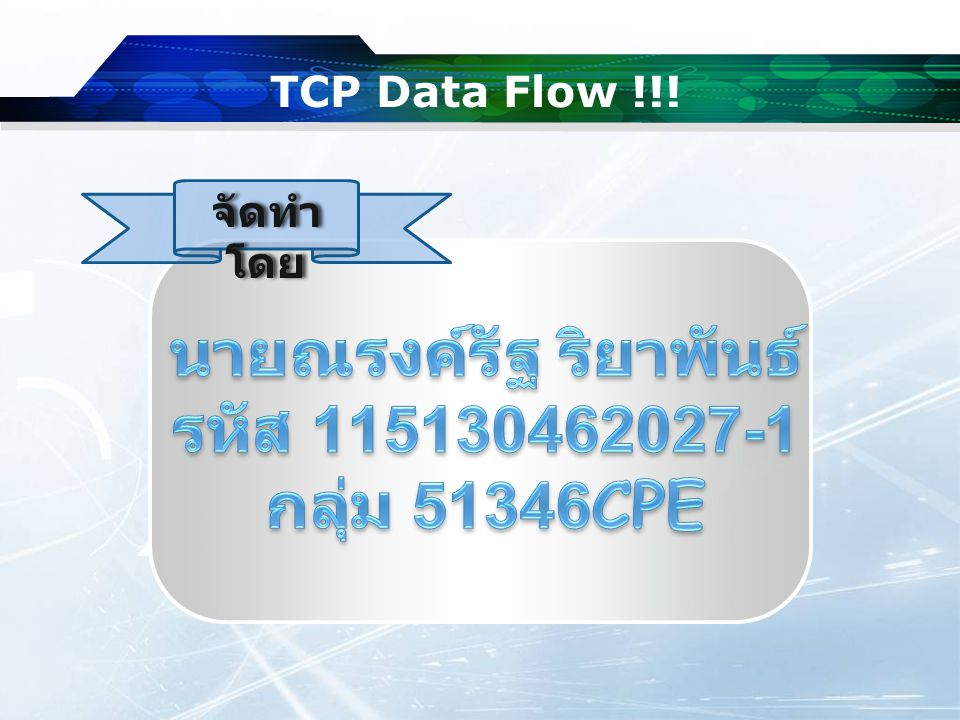 TCP Data Flow !!!