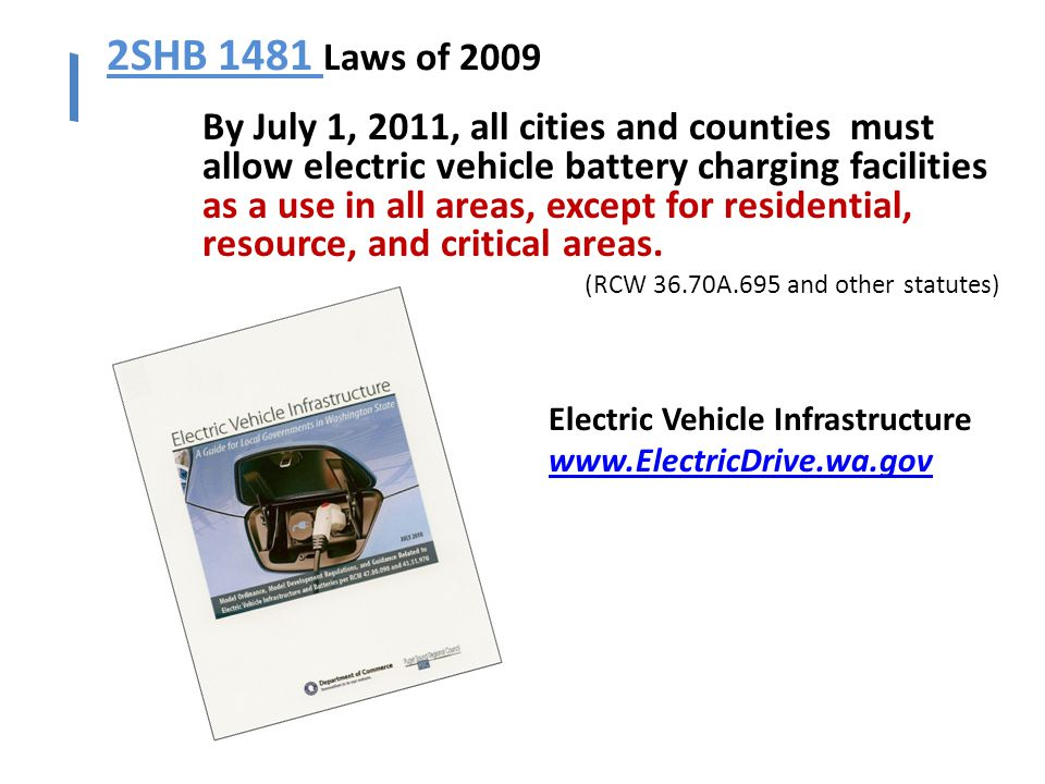 By July 1, 2011, all cities and counties must allow electric vehicle battery charging facilities as a use in all areas, except for residential, resource, and critical areas.