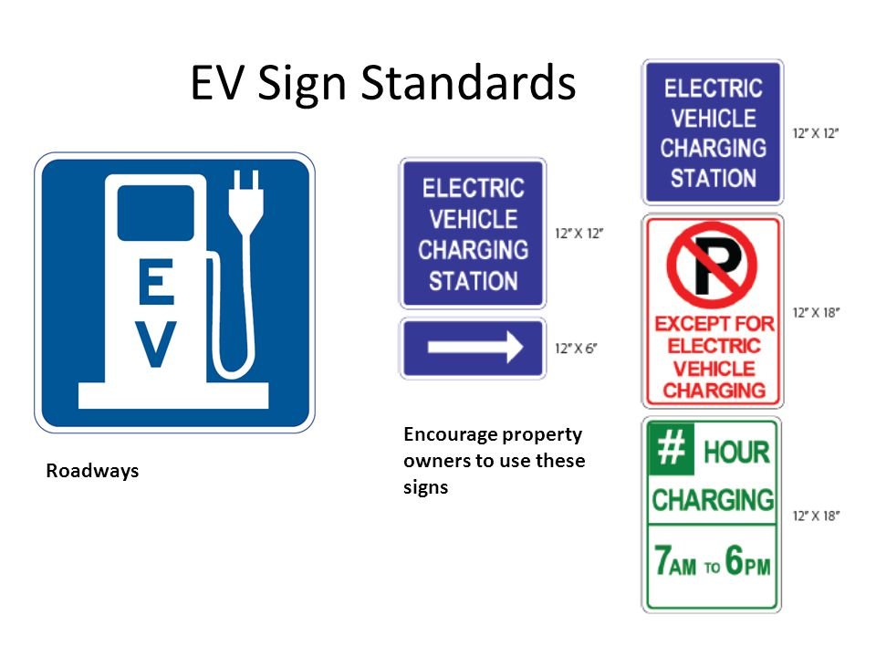 EV Sign Standards Encourage property owners to use these signs Roadways