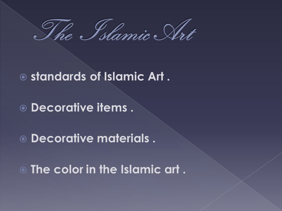 standards of Islamic Art. Decorative items. Decorative materials. The color in the Islamic art.