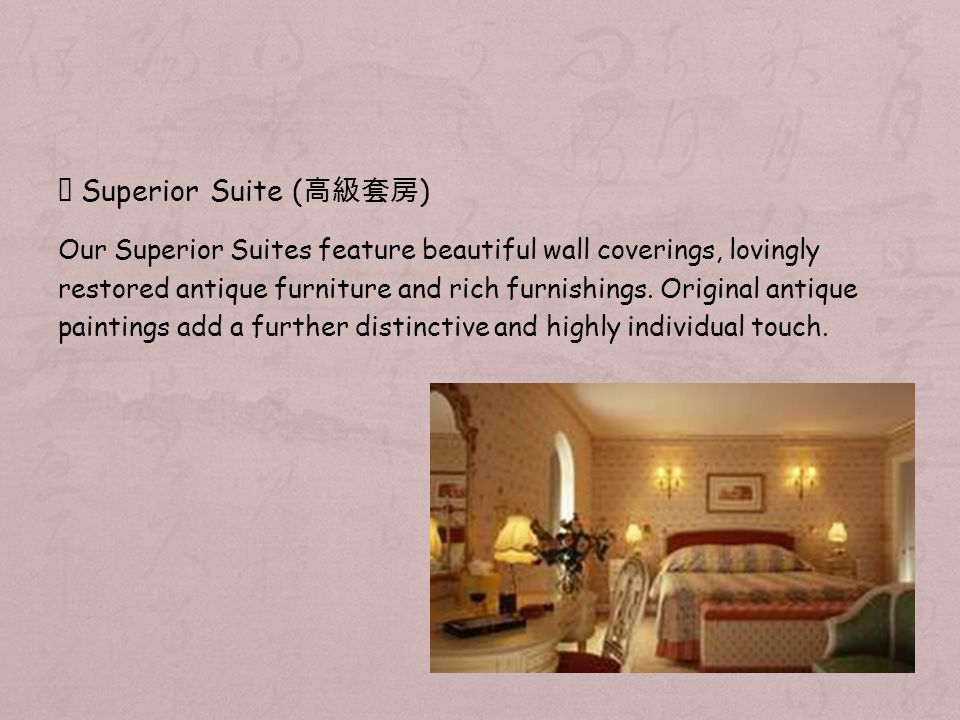 Superior Suite ( ) Our Superior Suites feature beautiful wall coverings, lovingly restored antique furniture and rich furnishings.